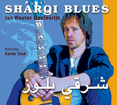 CD-SharqiBlues-Fina